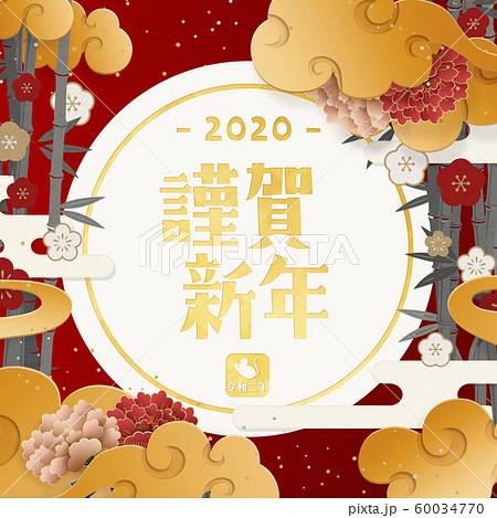 年賀状素材-和モダン-中華雲-竹と梅-牡丹-和紙の風合い 60034770