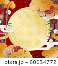 和モダン-中華雲-竹と梅-牡丹-和紙の風合い 60034772