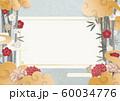 和モダン-中華雲-竹と梅-牡丹-和紙の風合い 60034776