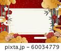 和モダン-中華風-竹と梅-牡丹-和紙の風合い 60034779