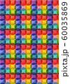 watercolor pattern 60035869