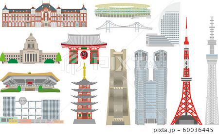 東京ランドマーク 観光スポット 60036445