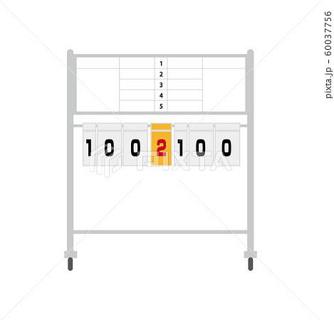 バレーボール 得点板のイラスト素材 [60037756] - PIXTA