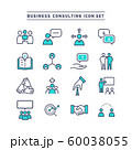 BUSINESS CONSULTING ICON SET 60038055