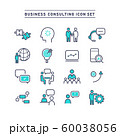 BUSINESS CONSULTING ICON SET 60038056