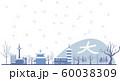京都シルエット カラー 冬 60038309