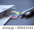 ビジネスイメージ・書類 60041544