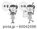 女子中高生 卒業 合格 モノクロ イラスト 60042096