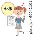 女子中高生 合格 イラスト 60042101