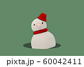 Snowman Out of the Hole on green background, Christmas holidays minimal concept. 60042411