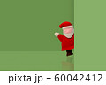 Santa claus on green background, Christmas holidays minimal concept with copy space. 60042412