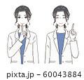 女性医師 ワンポイント 60043884