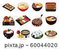日本食 イラスト 60044020