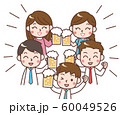 飲み会 60049526