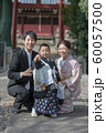 Hakamagi 60057500