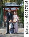 Hakamagi 60057516