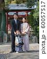 Hakamagi 60057517