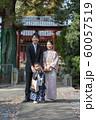 Hakamagi 60057519