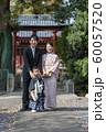 Hakamagi 60057520