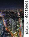 渋谷スカイビル 60059904