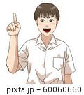 笑顔で説明する男子高校生(夏服) 60060660