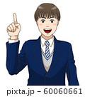 笑顔で説明する男子高校生(冬服) 60060661