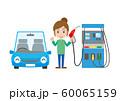 ガソリン 給油 女性 60065159