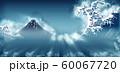 凱風快晴&波 スモークワイドバージョン その1 60067720
