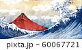 凱風快晴&波 水彩ワイドバージョン その1 60067721