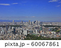 東京風景 新国立競技場を望む都心 2019年 9月 60067861