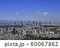 東京風景 新国立競技場を望む都心 2019年 9月 60067862