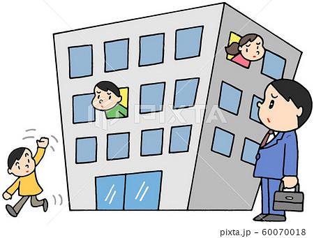 マンション空き家問題 60070018
