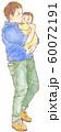 赤ちゃんを抱っこするパパ 60072191