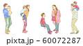 親子 60072287