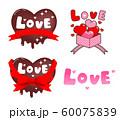 バレンタイン素材・ハートのチョコ・ハートのプレゼント・LOVE文字 60075839