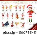 flat type boy Santa Claus_classic music 60078645
