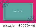 接続 モニター フレーズ 60079440