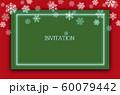 枠 クリスマス フレーム 60079442