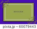 枠 ブランク 国境 60079443