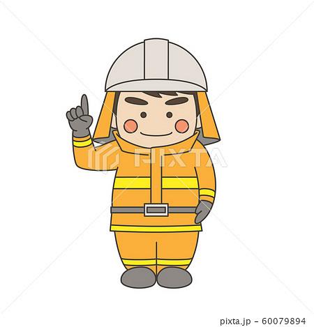 消防士説明 60079894