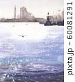 横浜港 60081291