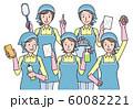 掃除道具を持つ女性たち 60082221