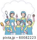 掃除道具を持つ女性たち 60082223