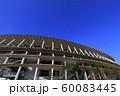 新国立競技場 2019年 11月30日 60083445