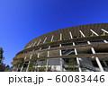 新国立競技場 2019年 11月30日 60083446