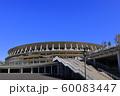 新国立競技場 2019年 11月30日 60083447