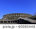 新国立競技場 2019年 11月30日 60083448