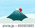 年賀状素材 富士山 全年使用素材 60083885