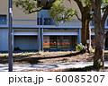 オープン前の大井ふ頭中央海浜公園ホッケー競技場 60085207