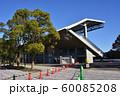 オープン前の大井ふ頭中央海浜公園ホッケー競技場 60085208